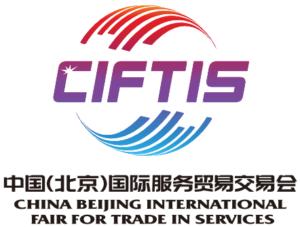 CIFTIS-Logo