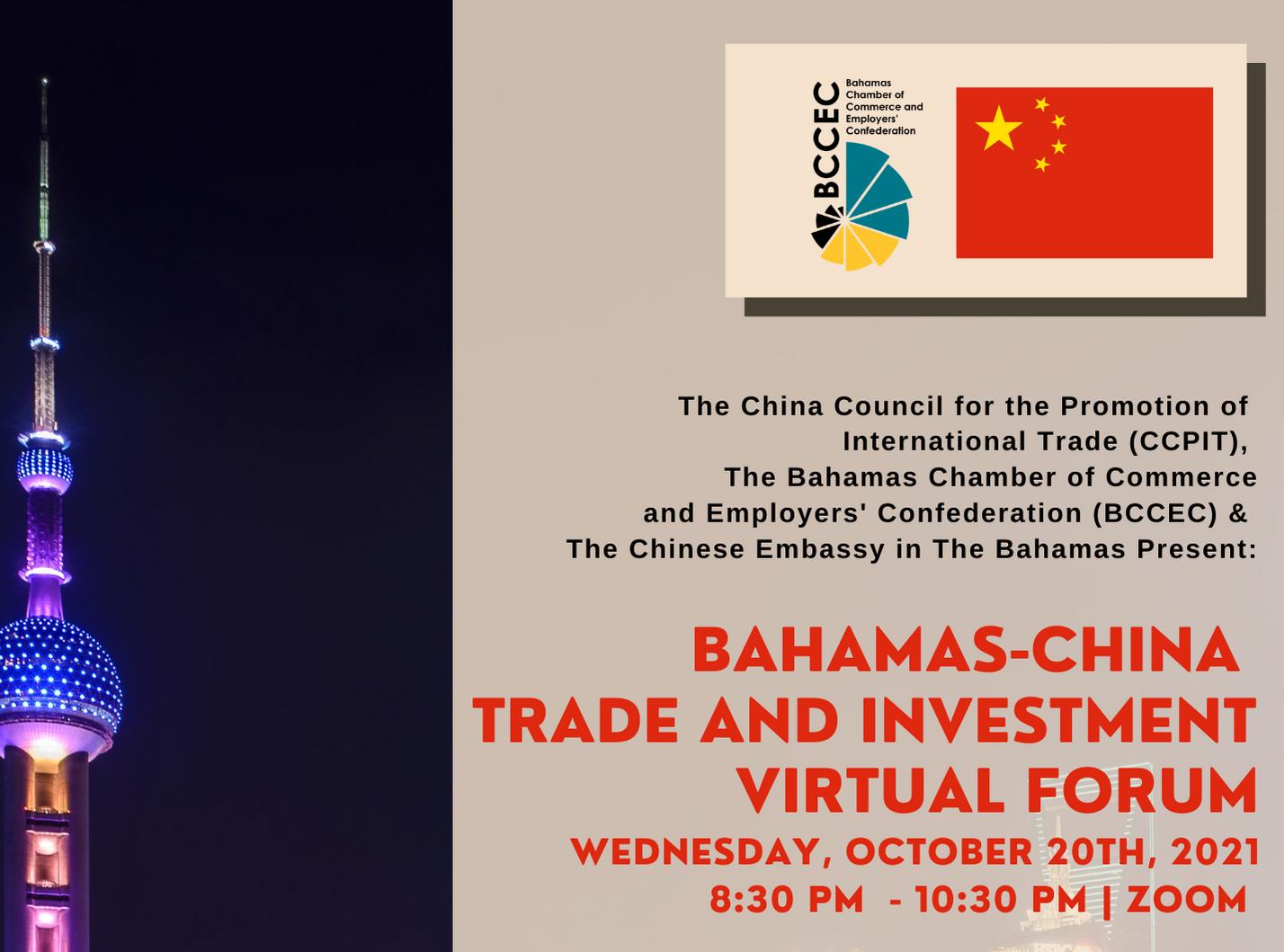 Bahamas-China Trade and Investment Virtual Forum